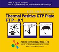Thermal Positve Offset CTP Plate
