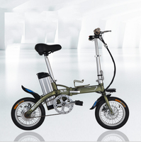 14 inches mini Portable folding electric bicycle china wholesale electric bike