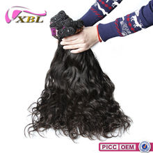 High Quality No Chemical 100 Virgin Natural Wave Brazilian Hair