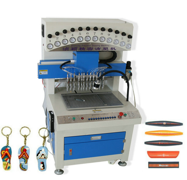 Automatic Liquid Dispensing Machine For PVC Keychains,PVC Rubber Patch Machine
