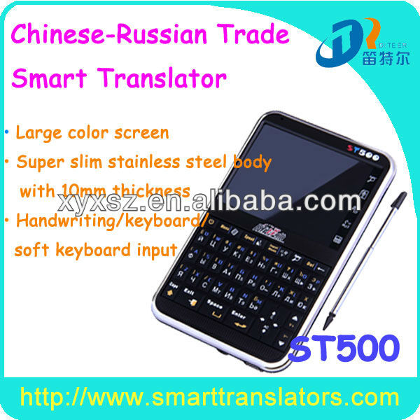 Newest Mandarin language translator ST500+Handwriting+Rechargeable