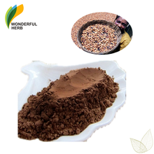 Theobromine beans extract alkalized seeds export white cocoa powder for sale