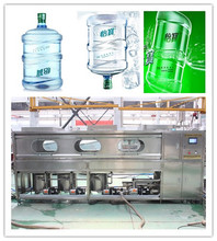 3 gallon 5 gallon bottle washing machine 20L water filling machines line