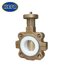 KEFA high performance PTFE seat 5 inch lug type butterfly valve dn200