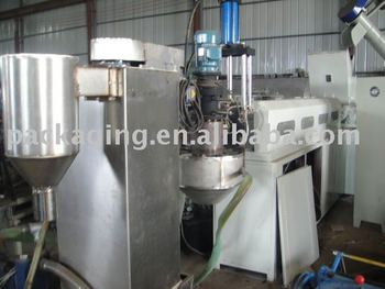 water-ring hot cutting plastic recycling machine (SJ-AW120)