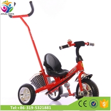 China Factory Wholesale High Quality Cheap baby walker tricycle