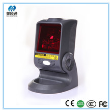 Common 1D High Speed Hands-free Omnidirectional Barcode Scanner MHT-6030