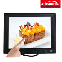 8 Inch LCD Touch Screen HD Monitor For Industrial Medical POS ATM With USB VGA DVI Interface