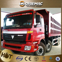 Hot sale Factory Directly 130HP 4X2 dump truck for sale , PX40AT(WD) Off-road wide mining dump truck
