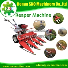 SNC Reaper Machine Export to India Reaper Price In Pakistan