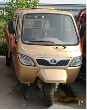 3 wheel motorcycle hydraulic 200cc tipper truck cargo tricycle