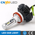 New Arrival!! 25W 5000LM H11 H7 H4 led fanless Headlight, Led Car Headlight
