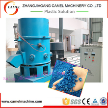 plastic densifier machine