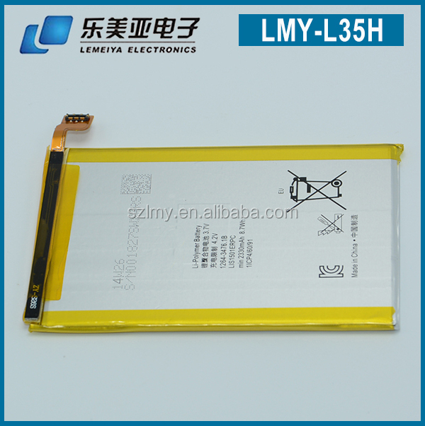 Best manufacturing 2330mAh High capacity mobile phone battery form shenzhen batteries for L35H
