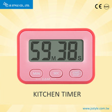 Digital Mini LCD Kitchen Cooking Magnetic Count Down Up Timer For Household
