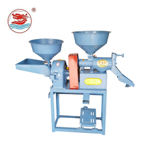 WANMA3535 Household Integrated Rice Mill