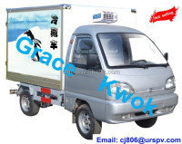 1-3 tons 4x2 mini refrigerated van truck for sale