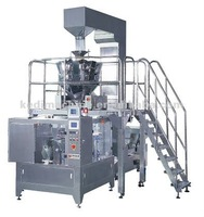 Automatic Cake Clipping Packing Machine GD6-200C
