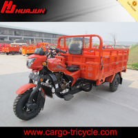 trike gas scooter/three wheel cargo motorcycles/tricycle differential