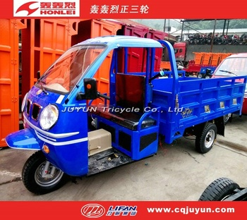 250 semi-cabin tricycle/250cc water-cooled triciclo HL250ZH-C01