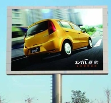 SMD 3 in 1 full color outdoor 960*960mm iron cabinet p5 high quality advertising led screen