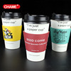 Different color customized paper cup sleeve / hot paper cup sleeve