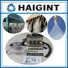 HAIGINT Garden Mini Misting System Pump for Cooling