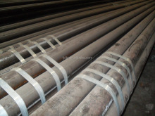 Q345B Steel pipes; hot rolled seamless pipes;fluid oil and gas seamless pipes