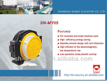 Taction motor Shanghai manufacturer/ gearless elevator traction motor/pallet lifting device