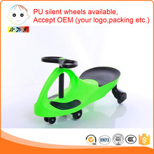 children manual ride on car / ride on toy car / type xbd-862