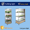 oem factory led plant grow light