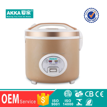 Hot sales cheapest industrial inner pot electric rice cooker
