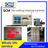 SCM Die cutting press machine