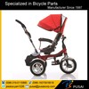Baby tricycle for 1-5 years, with foldable Canopy kids metal tricycle for kids