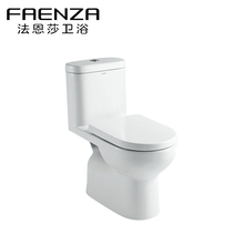 2018 factory direct supply high quality one piece toilet