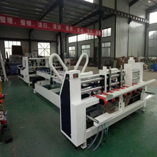 corrugated carton box semi automatic flexo folder gluer/automatic paper feeding gluing machine