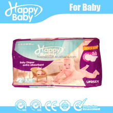 2016 new design hot sale super soft disposable OEM baby diaper factory