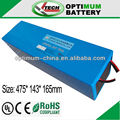 2013 newest UPS battery 24v lithium ion battery
