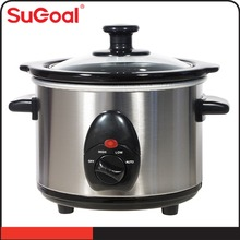 Chinese electric slow cooker with stylish round design