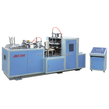 JBZ-D Auto juice paper cup making machine