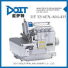 DT 3216EX-A04/435 FIVE THREAD HEAVY MATERIAL HIGH SPEED HEAVY DUTY OVERLOCK SEWING MACHINE