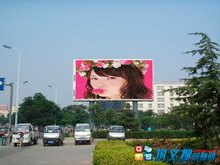 12mm outdoor dip led advertising display/curtain /panel/wall/full color led messege moving billboard