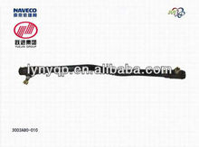 Tie rod 3003A80-010 of Yuejin light truck parts