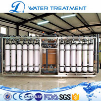 UF Equipment/membrane filtration/hollow fiber purification salt water treatment system for pharmaceutical