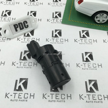 4B0919275C PDC Sensor Parking Distance Control Sensor FOR VW Bora