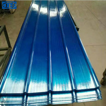 logistic park used anti uv g10 fiberglass sheet