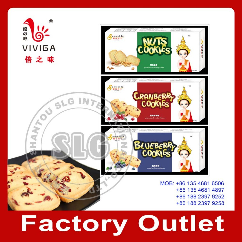 Hot sale deicious butter cookies nut cookies