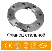 ASTM A694 F42 F46 F48 F50 F52 F56 F60 F65 F70 Flange,Blind,Weld Neck,Threaded Flange
