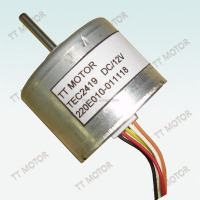 dc brushless fan motor for air conditioner torque 20g