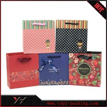 High grade fill lamination fashionable gift wrapping paper bag